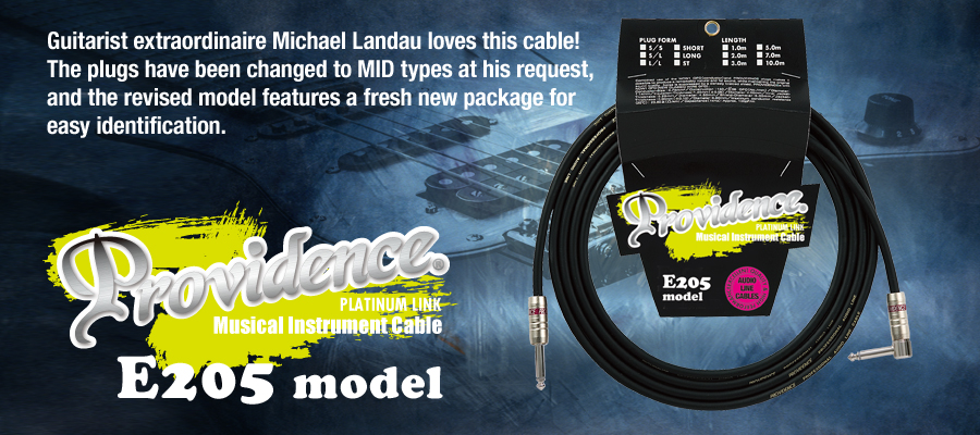 Instrument cable 12'